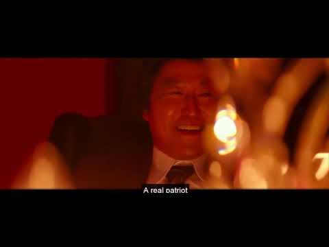 Ma-yak-wang (2018)    online