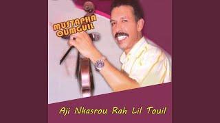 تحميل اغاني Amar Daoud Ma Iaoud MP3