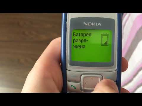 NOKIA 1110 - Unboxing Review and Testing - Ringtones