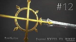Моды на Skyrim #12 (Возмездие - Святой Кливер)