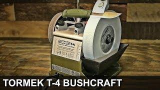🔪 Wicked Edge Killer? - Tormek T-4 Bushcraft