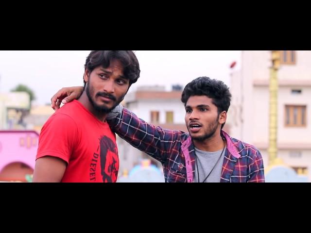 Endukila Chesave Telugu Short Film 2016 | Subbu Bellamkonda