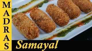 Crispy Potato Snack Recipe for Kids in Tamil   Potato Nuggets with homemade breadcrumbs in Tamil