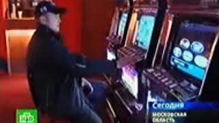 Парень из Егорьевска выиграл в автоматы 2 миллиона рублей (2007)