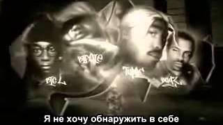 DMX - The rain (с переводом на русский)