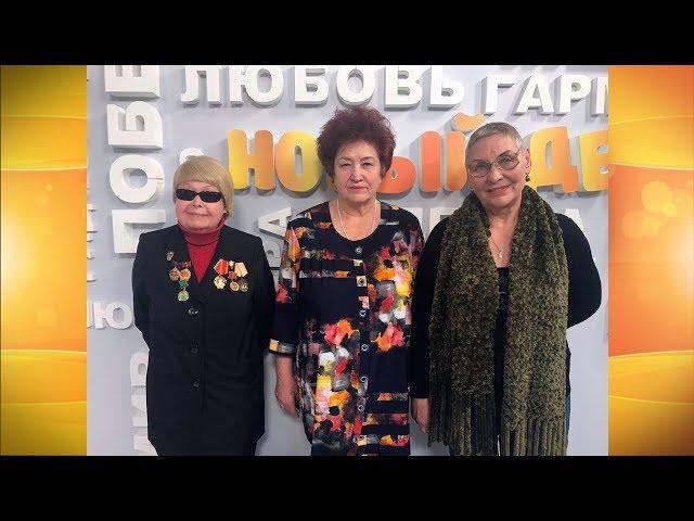 Гости программы «Новый день» Настоящие Комсомолки
