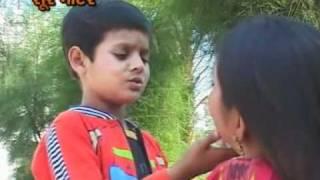 Maa Muje Apne Aanchal Me Tushar Gupta   YouTube