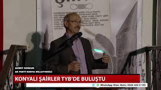 Konyalı şairler TYB'de buluştu