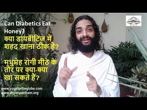 Tipul de alergie 2 diabetici