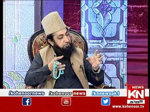 Ramadan Sultan Sehar Transmission 05 May 2021 | Kohenoor News Pakistan