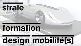 Formation Design Transport : Cursus Design à Strate - Majeure Mobilité