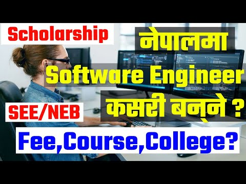 Software Engineer नेपालमा कसरी गर्ने।Fee,Course &College।How to Become Software Engineering in Nepal