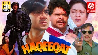 Haqeeqat - Bollywood Action Movies   Ajay Devgan, Tabu, Johnny Lever, Amrish Puri   Superhit Movies