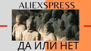 ОБЗОР ПИНПОИНТЕР GP POINTER c Aliexspress