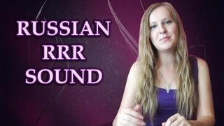 #16 Russian pronunciation: [r] sound - more tongue-twisters!!!