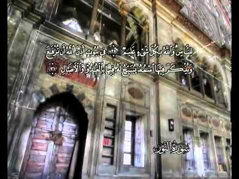 Sourate La lumière <br>(An Nour) - Cheik / Mahmoud El Banna -