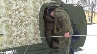 Сборка Роснар Р-63 в армии