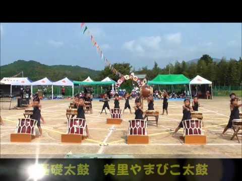 Tomochiongaku Kindergarten