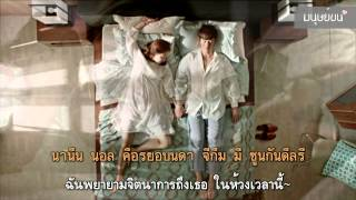 [THAI-SUB] Hong Dae Kwang - You & I (Master's Sun OST)