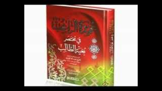 Shiekh Abdullah Al Harari Lesson Translated In Amharic