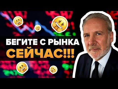Бинарные опционы брокеры россия