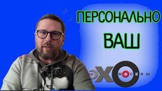О дурачке Леше, умной Ксюше и кино в Москве