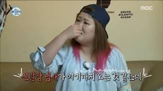 [I Live Alone] 나 혼자 산다 - Lee Gook Joo, Wonder The Sleepy Dirty House! 20160805