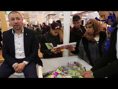العرب اليوم - شاهد : المعرض الدولي للكتاب والنشر في الدار البيضاء