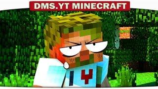 ч.13 Как же Выжить!!? а??! - Minecraft Lucky Sky Wars