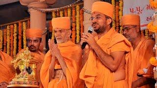 Guruhari Darshan 5-6 Nov 2016, Rajkot, India