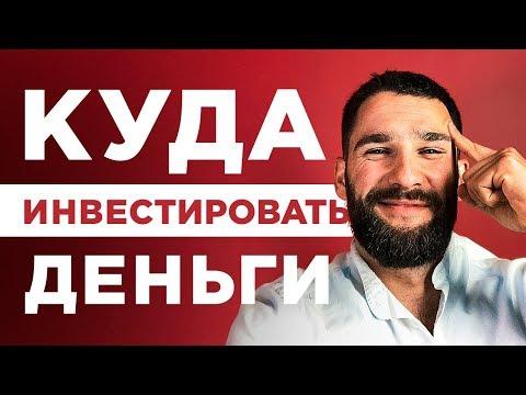 Бинарные опционы в беларуси