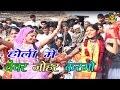 Holi Ke Rasiya || Devar Johar Kargo || देवर जोहर करगो || Piryanka Chudhary