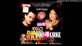 تحميل اغاني Djamila et salim lhorma w nif 2014 MP3