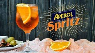 APEROL Sprits ☆ ИТАЛЬЯНСКАЯ КУХНЯ ☆ Аперитив