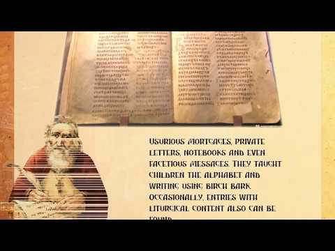 Развитие письменности в Древней Руси