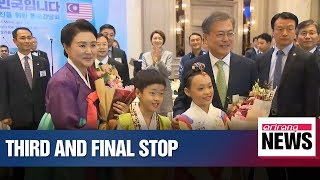 President Moon to fly to Cambodia after attending business forum