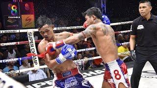 FULL | Muay Thai Super Champ | 30/06/62 | ช่อง8 มวยไทยซุปเปอร์แชมป์