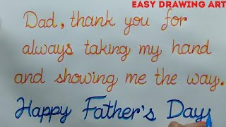 how to write father's day thought || beautiful father's day greeting card calligraphy