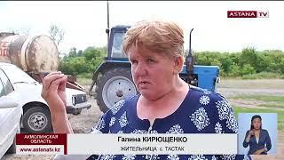 Жители станции Тастак близ Астаны  без воды уже 20 лет