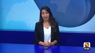NTV News 03/11/2020