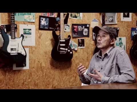Documentary of Stargazer by Sugi Guitars