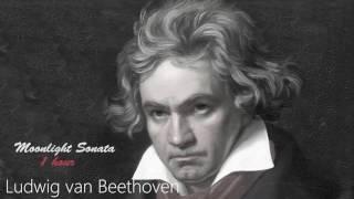 Бетховен - Лунная соната