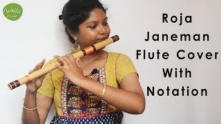 Roja Janeman Full Song with Arabic Subtitle