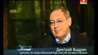 Дмитрий Выдрин,политолог,публицист.