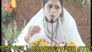 Desh Premiyo Apas Me Prem Kro by Sadhvi Hemlata Shastri ji 09627225222