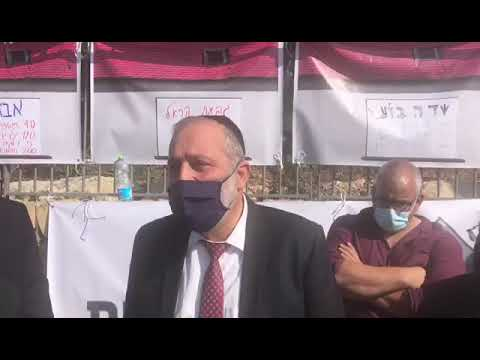 הרב יעקב אביטן