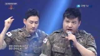 160808 위문열차 슈퍼주니어(신동 성민 은혁) Super Junior - Sorry Sorry + 나팔바지 @ 제3야전군사령부
