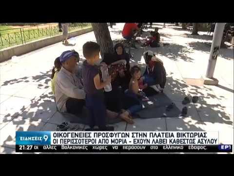 Οικογένειες Προσφύγων στην Πλ.Βικτώριας   16/06/2020   ΕΡΤ