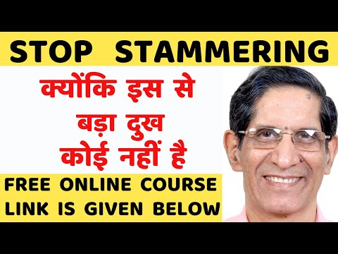 HAKLANE का बड़ा दुःख: EXCELLENT VIDEO:Dr. Arora MBBS Pune Stuttering Hindi Patiala Speech Therapy(25)