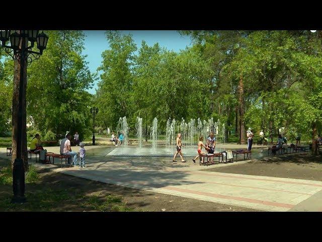 Реконструкция парка Пионер продолжится и в этом году